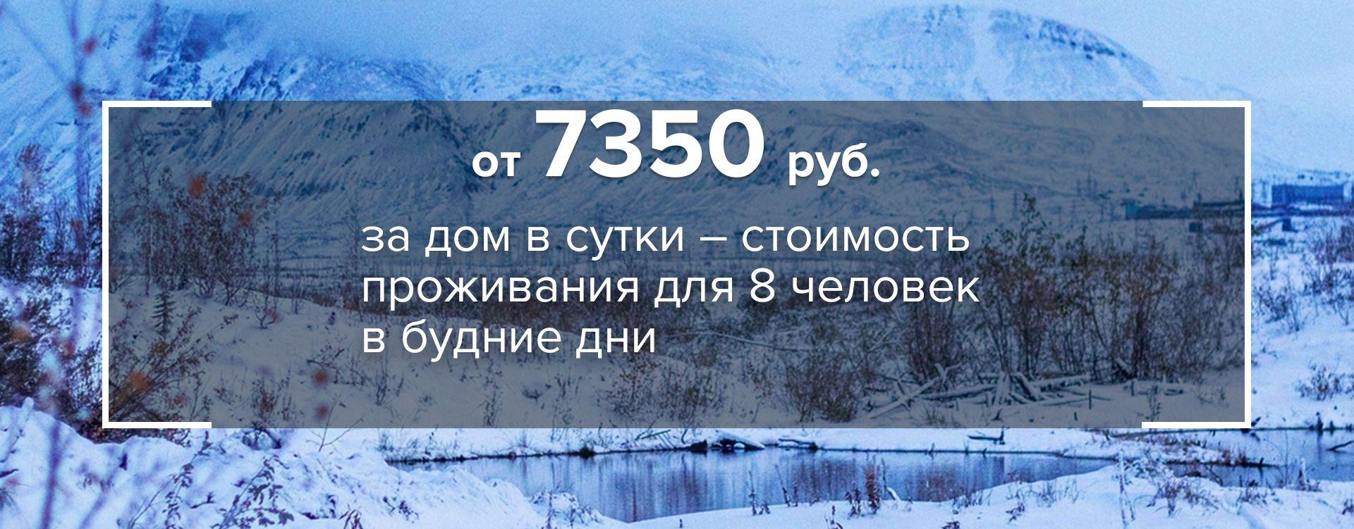 горизонт2.jpg