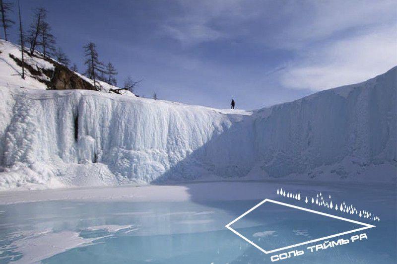 Экспедицию «Соль Таймыра» задумали в Агентстве развития Норильска